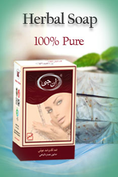 herbal-soap